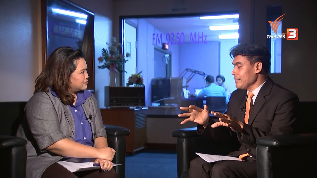 """ที่นี่ Thai PBS - Social Talk : เสียงในตำนาน """"บุญมา ศรีหมาด"""""""