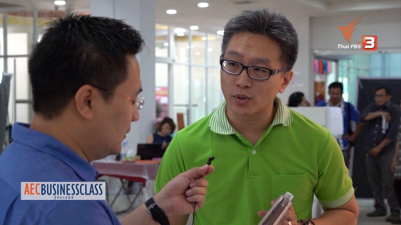 AEC Business Class  รู้ทันเออีซี - เจาะตลาดลาวด้วยสินค้าไทย, ธุรกิจที่น่าสนใจลงทุนในลาว