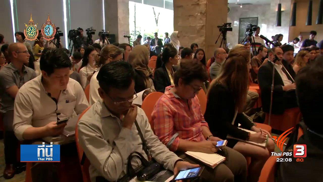 """ที่นี่ Thai PBS - """"เบรค"""" เปิดรายงานซ้อมทรมานในไทย"""