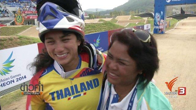"""เส้นทางสู่ริโอเกมส์: """"อะแมนด้า คาร์"""" นักกีฬาขวัญใจชาวไทย ฝันเข้ารอบสุดท้ายที่โอลิมปิก"""