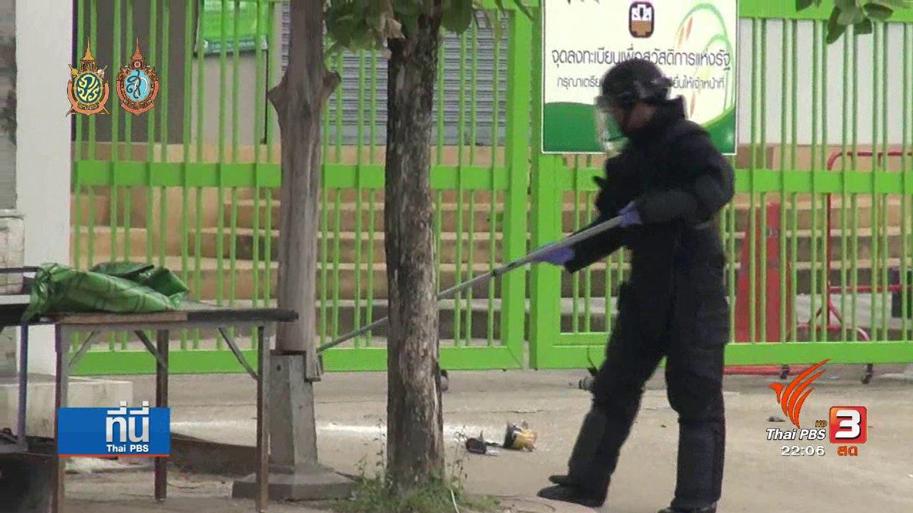 ที่นี่ Thai PBS - ที่นี่ Thai PBS : แรงจูงใจเหตุระเบิด 7 จังหวัดภาคใต้