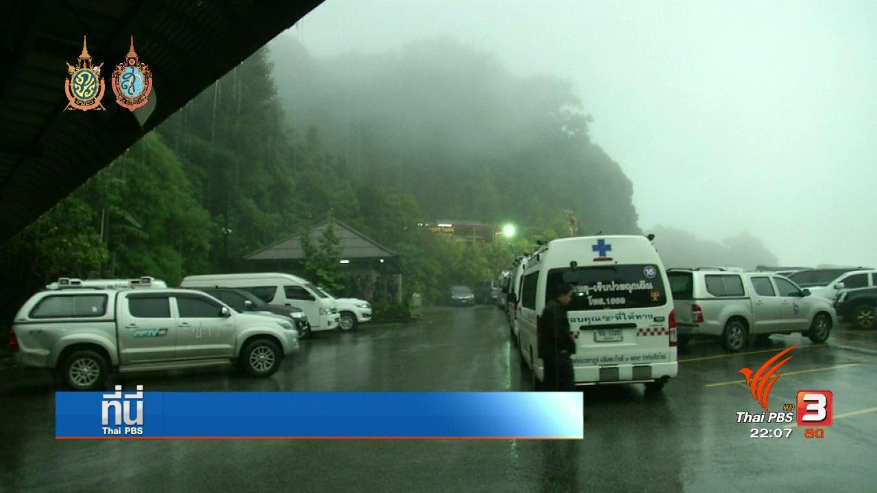 ที่นี่ Thai PBS - ที่นี่ Thai PBS : พบเฮลิคอปเตอร์และร่างทหาร 5 นาย ใกล้ ดอยอินทนนท์