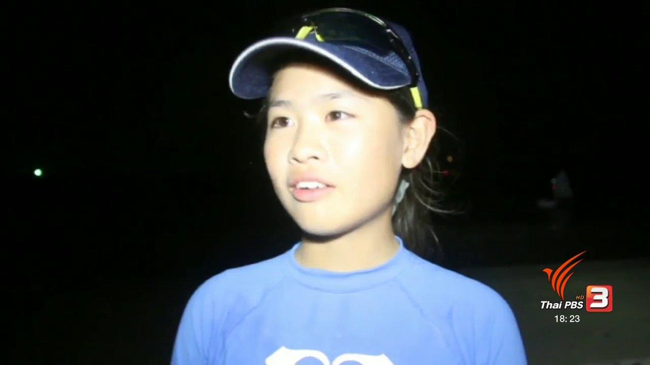 วันใหม่  ไทยพีบีเอส - เด็กหญิงวัย 13 ปี แล่นเรือใบตามรอยรัชกาลที่ 9