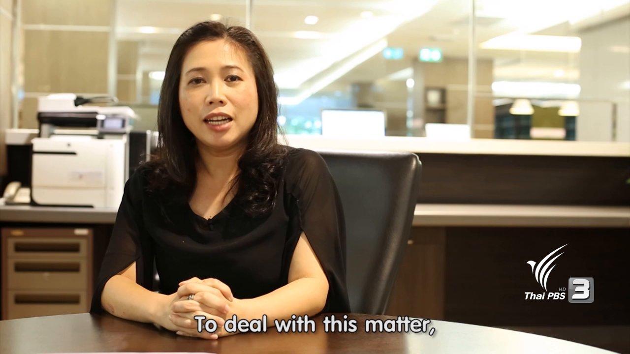 ข่าวค่ำ มิติใหม่ทั่วไทย - soเชี่ยว FAKE or FACT : ภรรยาตบสามีมีโทษจริงหรือ