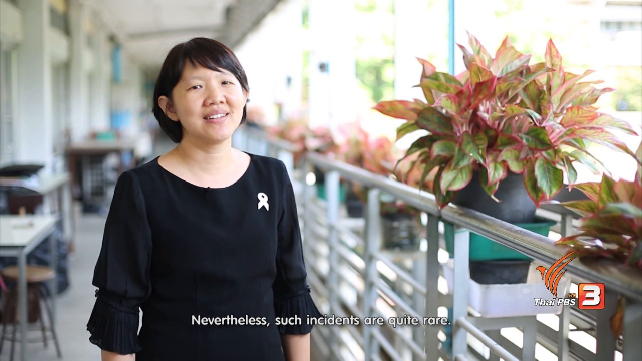 ข่าวค่ำ มิติใหม่ทั่วไทย - soเชี่ยว FAKE or FACT : ต้นสาวน้อยประแป้ง ฆ่าลูกน้อยได้จริงหรือไม่