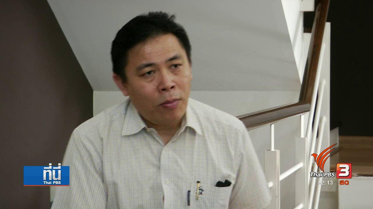 ที่นี่ Thai PBS - นักท่องเที่ยวชำระเงินผ่านอิเล็กทรอนิกส์ เปิดช่องขบวนการฟอกเงิน