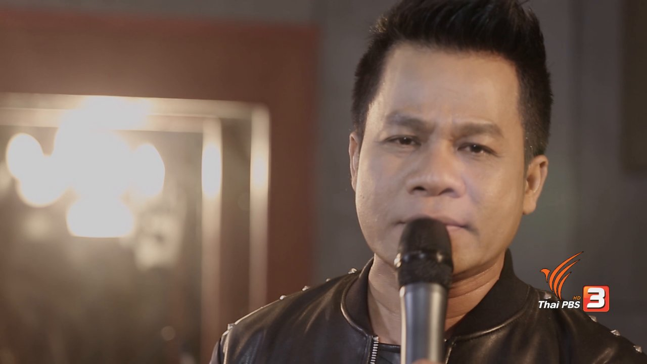 นักผจญเพลง - กัมพูชาที่รัก - ยิ่งยง ยอดบัวงาม