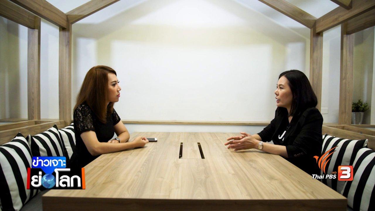 ข่าวเจาะย่อโลก - แนวคิดเหยียดเพศหญิง ฝังลึกในบริษัทไอทีชั้นนำของโลก