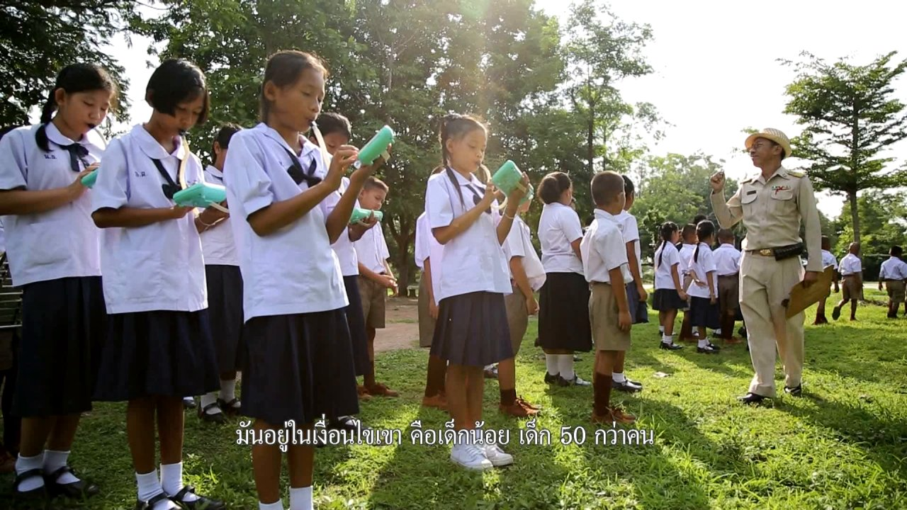ทางนำชีวิต - โรงเรียนคุณธรรม (ครูชยันต์ เพชรศรีจันทร์)