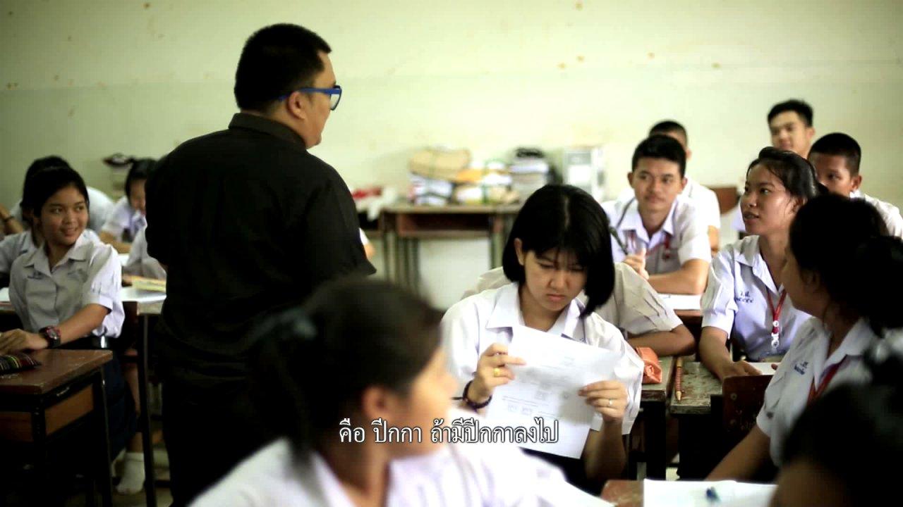 ทางนำชีวิต - ครูโซ่ สอนคณิตศาสตร์ (Subset) แบบสาวขาเลาะ