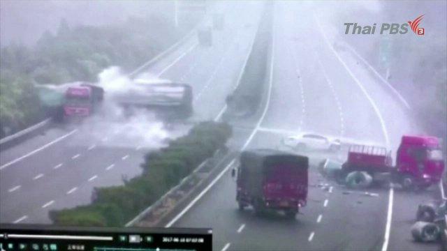รถบรรทุกชนกัน 5 คันรวด เหตุฝนตกหนัก