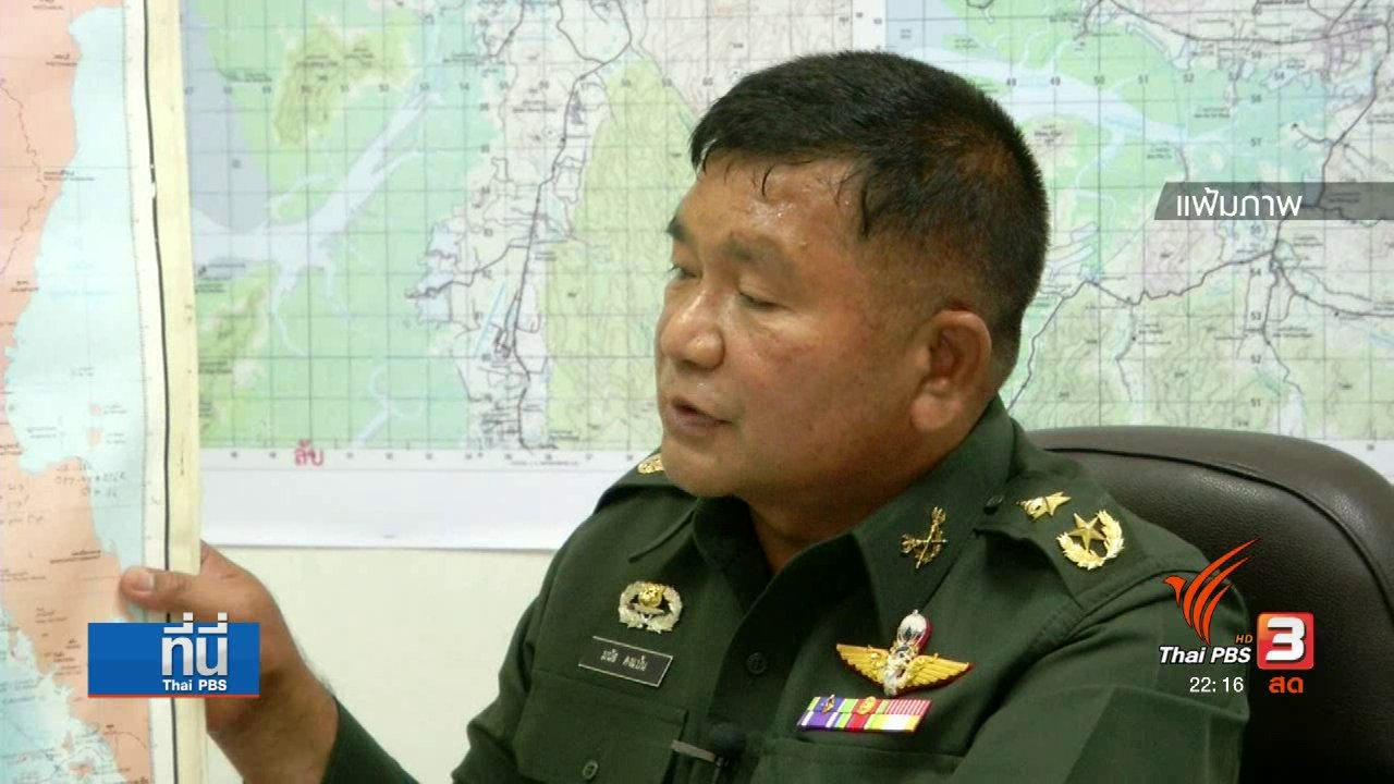 ที่นี่ Thai PBS - เส้นทางชีวิต พล.ท.มนัส คงแป้น