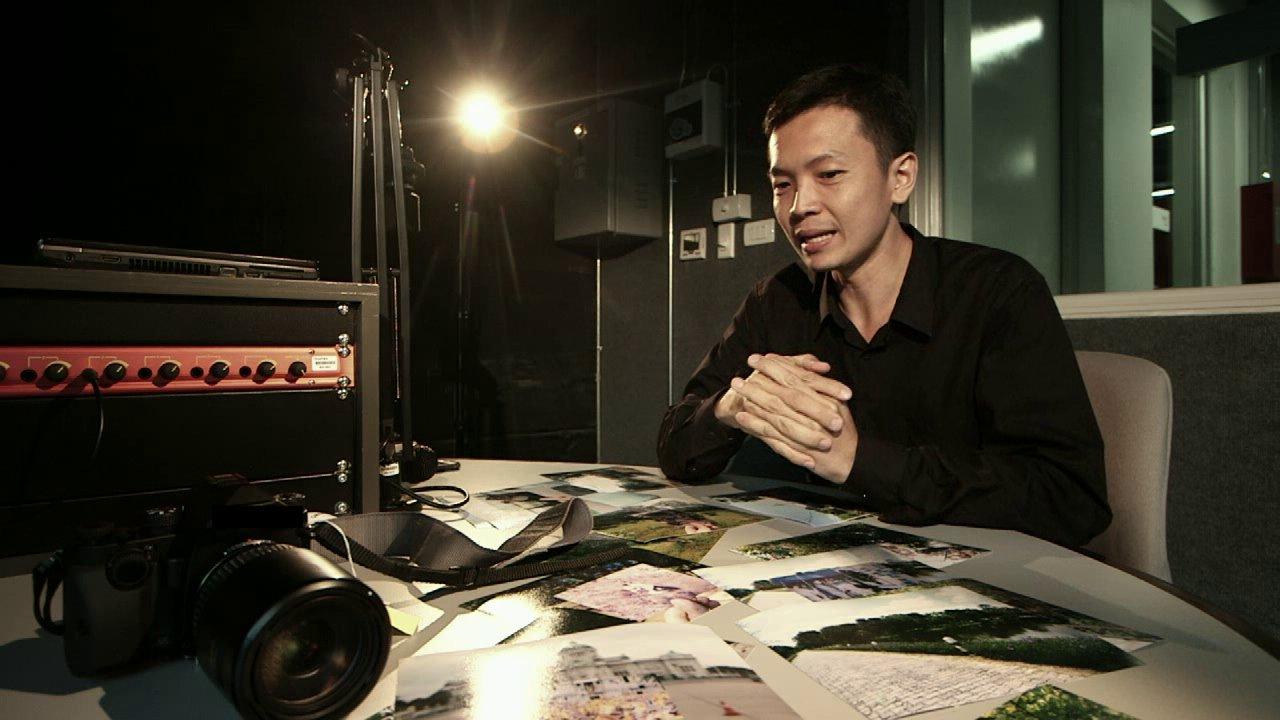 """ที่นี่ Thai PBS - เปิดใจผู้ถ่ายภาพตามรอย """"ในหลวง ร.9"""""""
