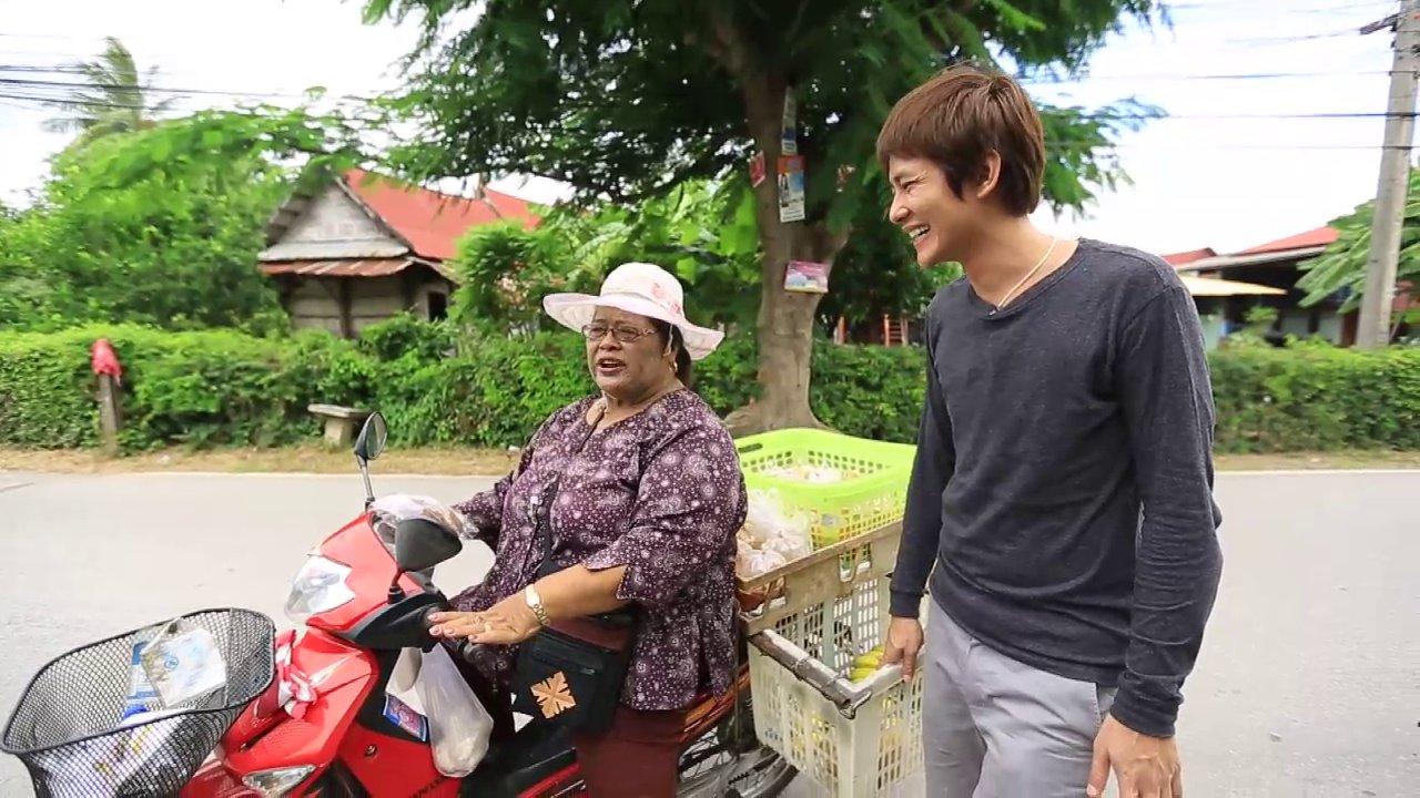 ทั่วถิ่นแดนไทย - รถกับข้าวใจดี มีมิตรภาพมาฝาก